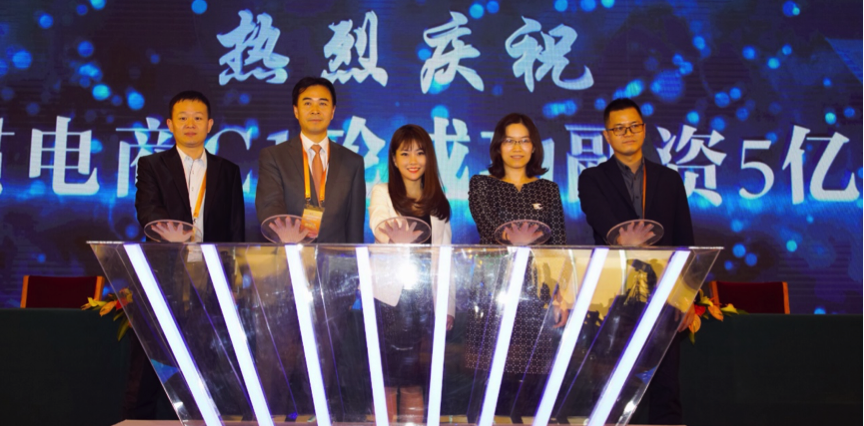 融贯电商宣布完成5亿元C1轮融资,平安创投和华盖资本领投