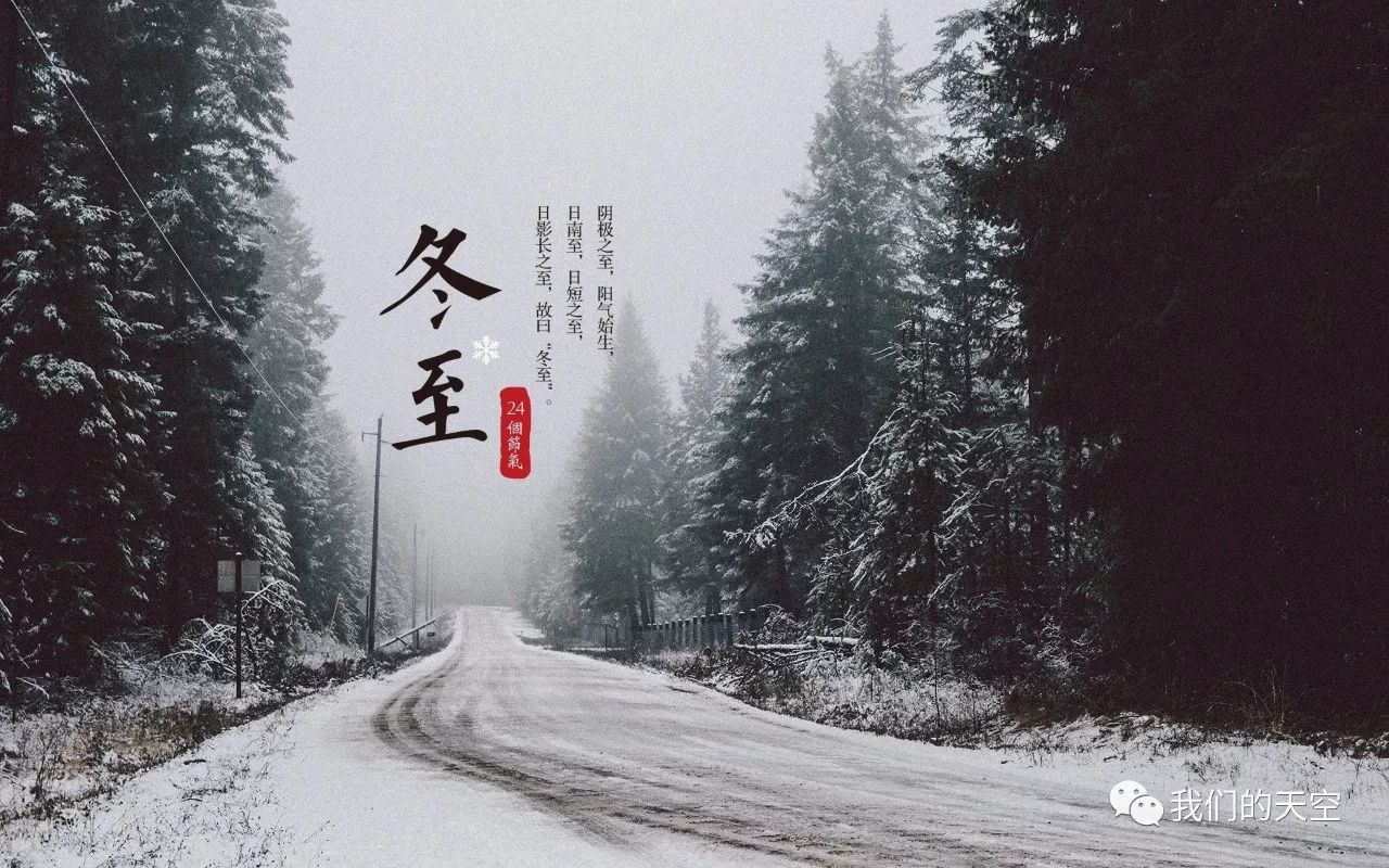 武汉劳力士回收说冬至了卖个表包饺子吃