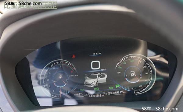 双擎双模新能源汽车 比亚迪·秦合肥实拍