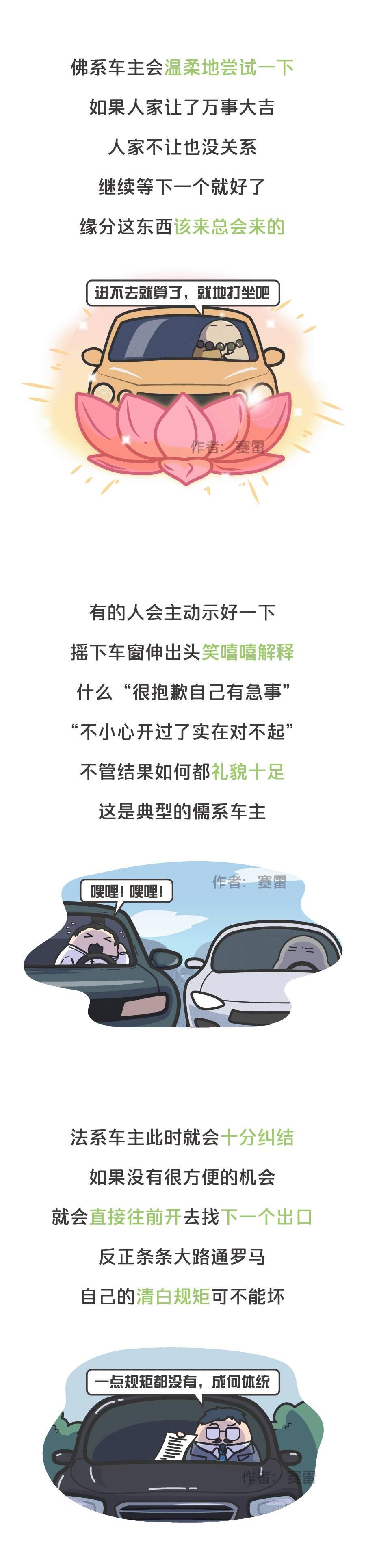 og视讯官网 9