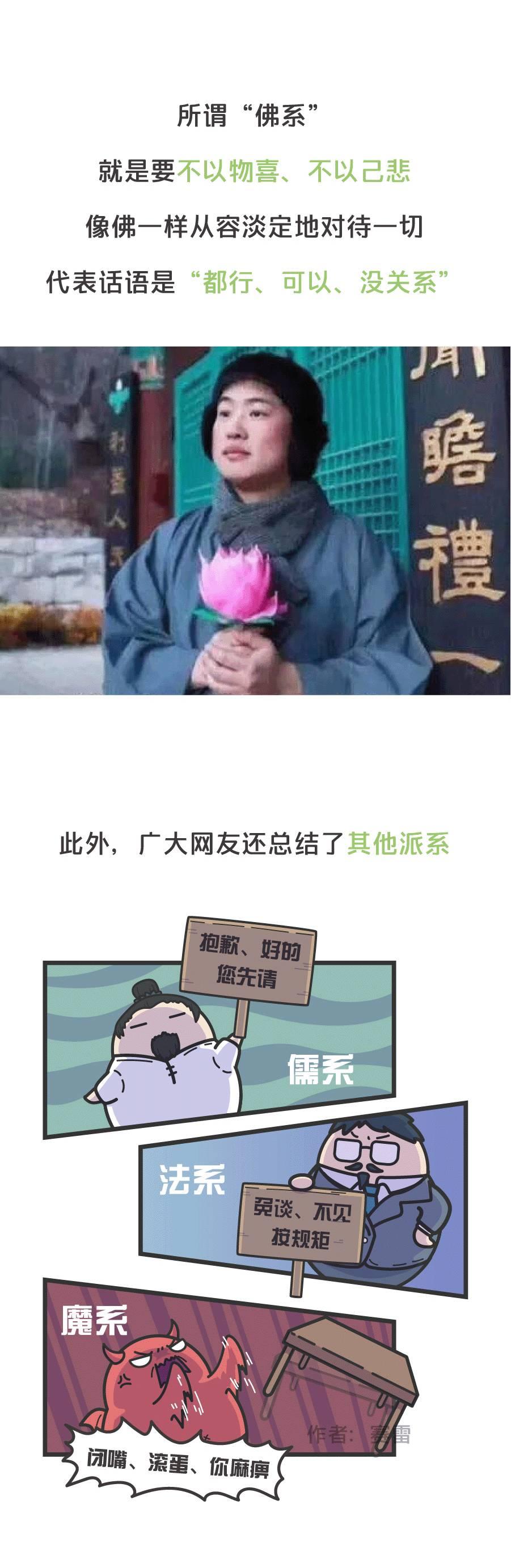 og视讯官网 4