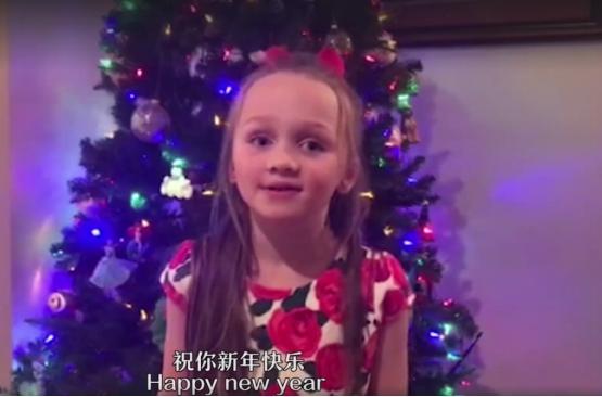 外国萌娃说中文过圣诞口音纯正惊呆中国