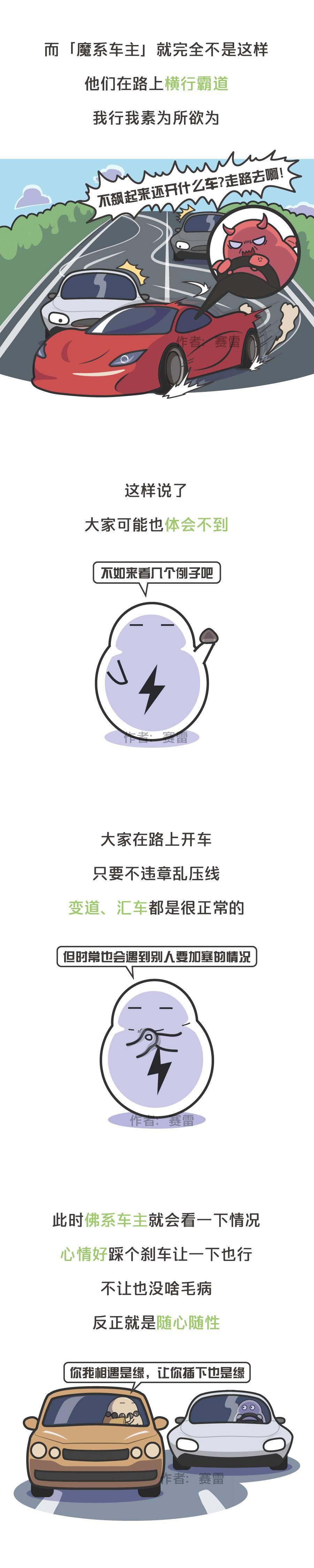og视讯官网 7