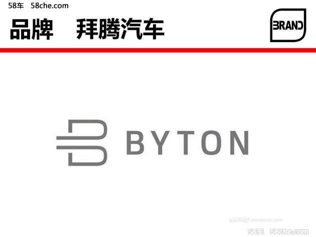 2017年6大新生新能源品牌 零跑/云度等