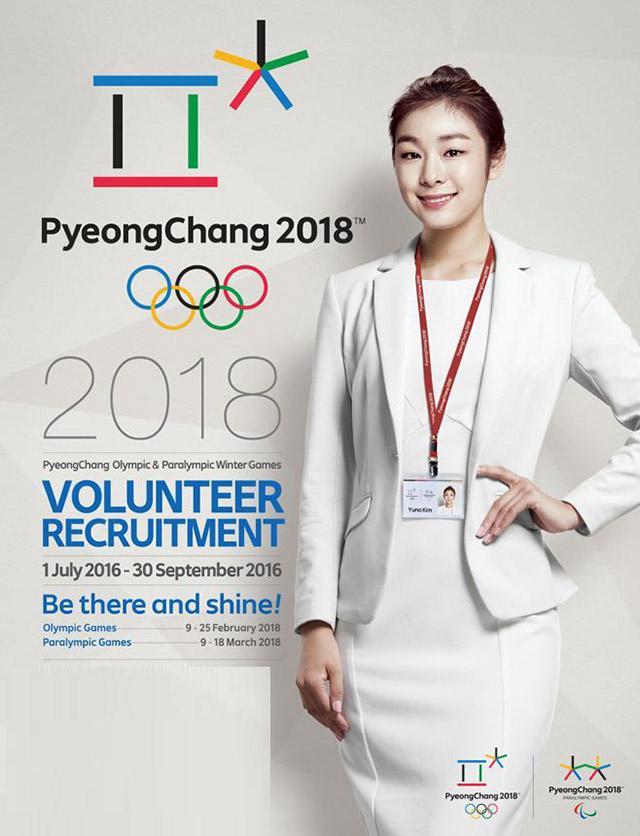 平昌冬奥会遇冷落危机 韩国请来花滑女神向中国求救
