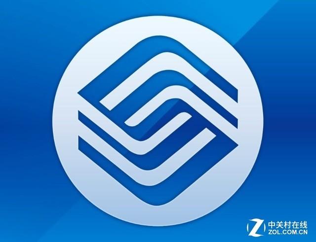 中国移动通信集团公司完成公司制改制:全民所有变为国有独资