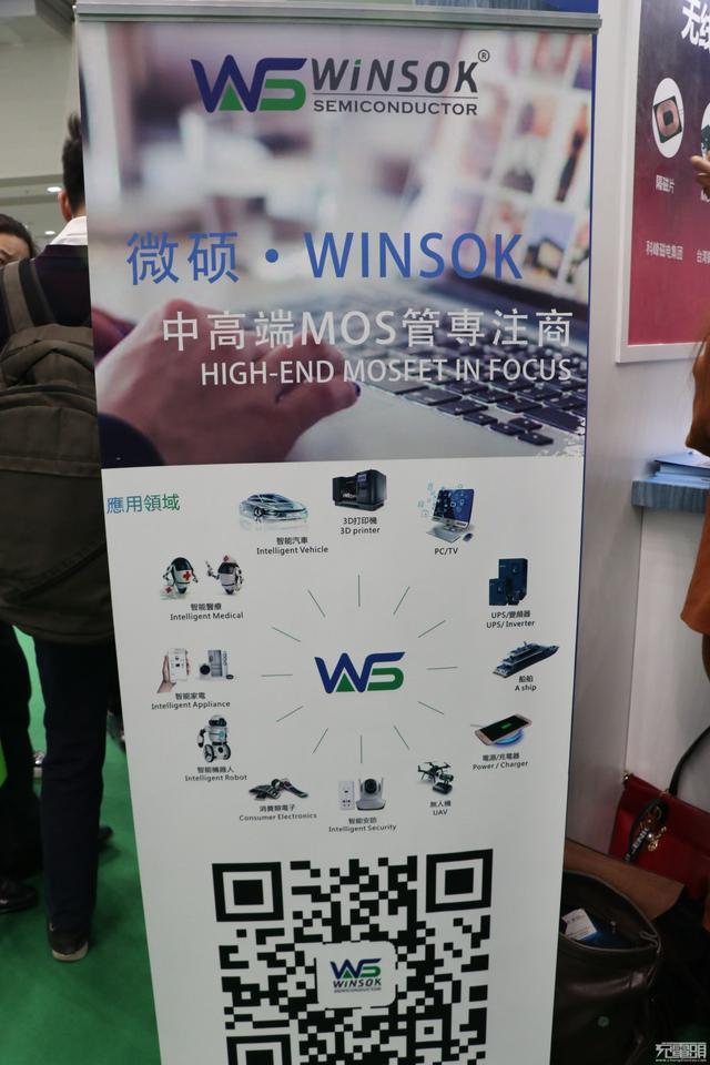 科峰、微硕、小蜜蜂联合无线充电产业材料联盟 提供一站式服务
