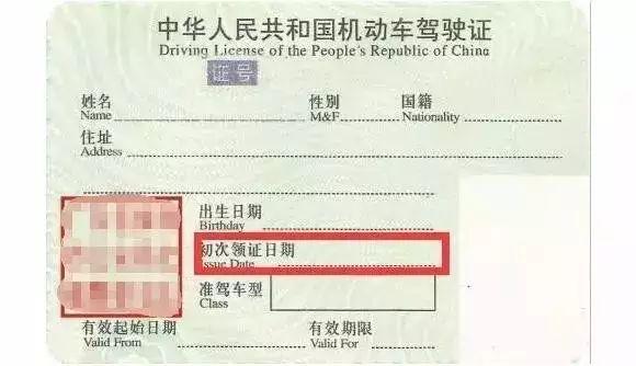 巴黎人注册登录 2