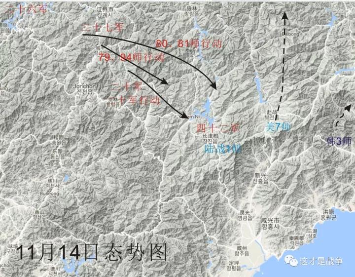 第九兵团在长津湖战役失利中的问题和错误