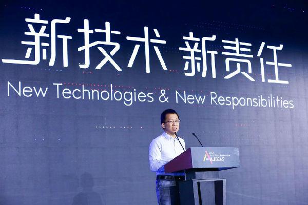 今日头条作为唯一中国企业代表,在联合国互联网治理论坛 IGF 上成功