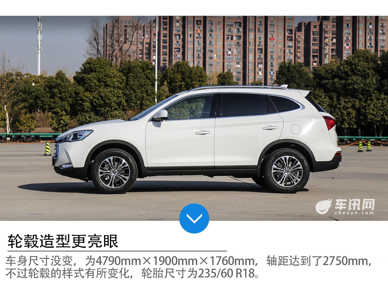 安全更实用的SUV 试驾江淮瑞风S7运动版