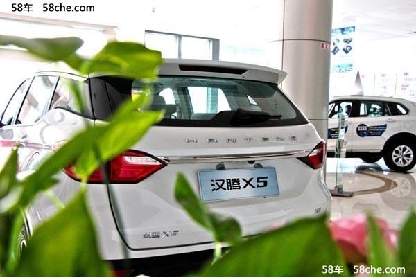 新生代品智SUV 汉腾X5苏州到店实拍解析