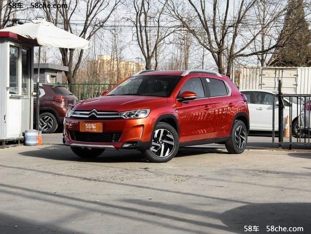 雪铁龙C3-XR新价格直降5.15万现车充足