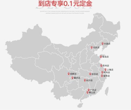 艺术科技――优梵艺术广州直营店开启智慧生活