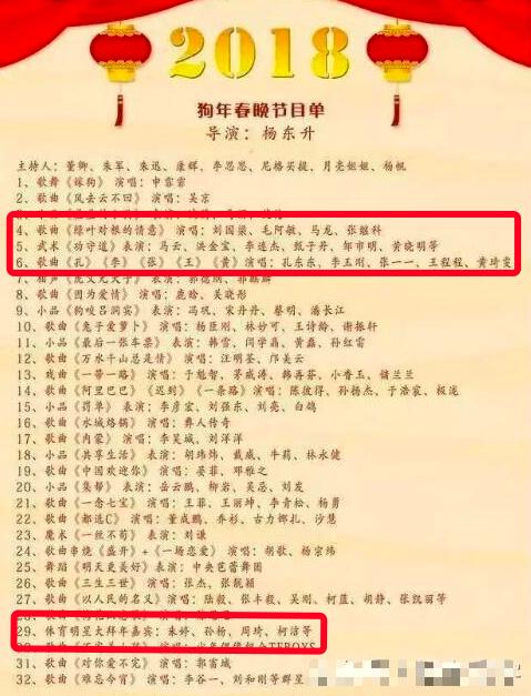 国乒3大天王聚首,刘国梁朱婷或同台亮相,邹市明带伤过招马云?