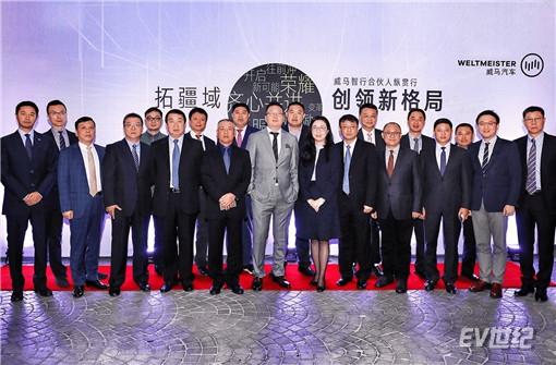 2、威马汽车合伙人、战略规划副总裁陆斌与13位智行合伙人合影.jpg