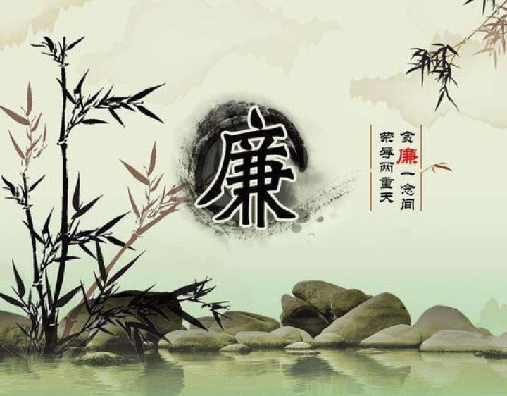 中纪委:两节期间紧盯享乐主义奢靡之风 严查