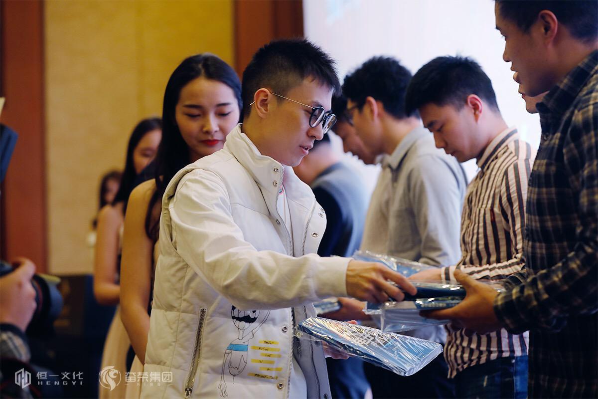 奋荣投资集团董事长秦奋出席恒一文化发布会