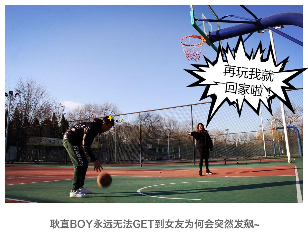 5你跟你的篮球过吧_副本_副本