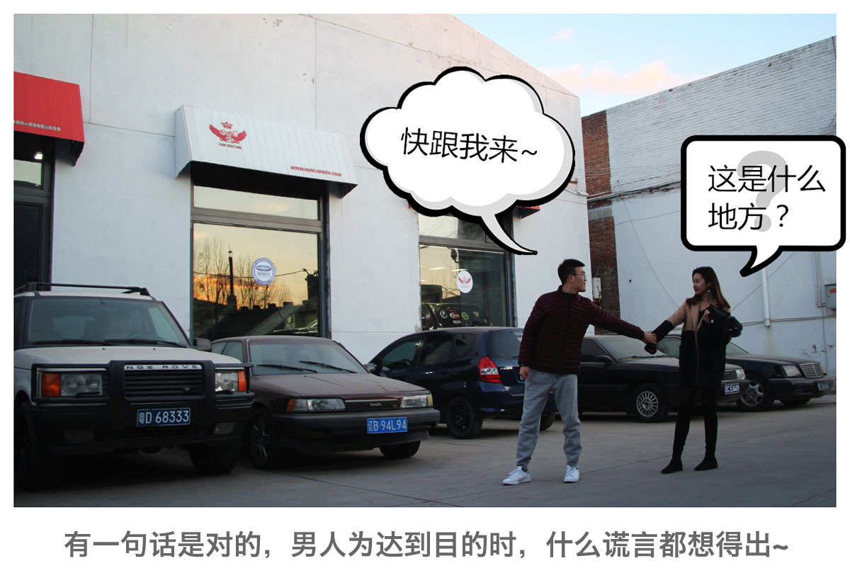27这是什么?你别告诉我要到这一家店买车?_副本