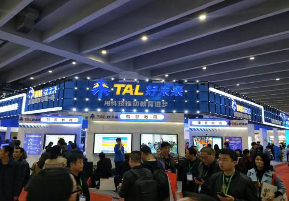 好未来系公立教育产品 登陆73届中国教育装备展