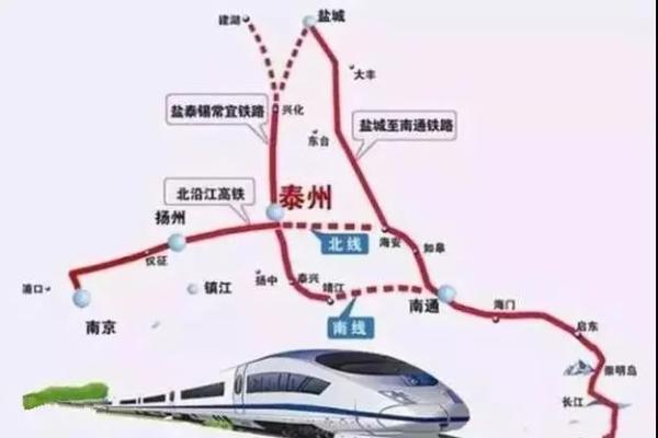地铁圆梦!南通地震级项目曝进展 2018城市规划