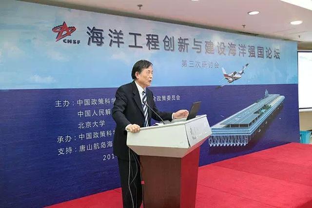 局座这回对了:十年前就提出中国借鉴美浮岛式航母