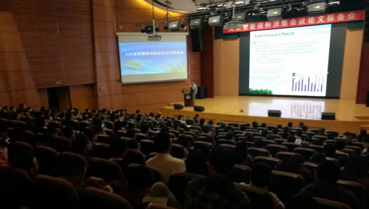 人工智能国际顶级会议论文报告会顺利召开深圳学术力量集结!