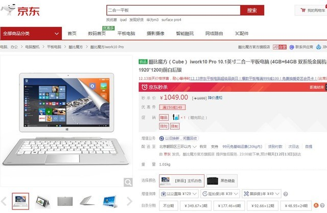国外一加5停止推送安卓8.0: