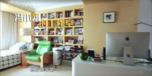 冯小刚亿元豪宅,外景低调有外延,网友:难怪《青春》高票房
