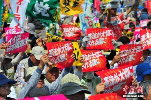 资料图:抗议修宪的日本民众。