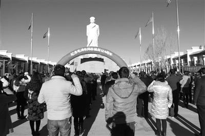 秉承红色精神 走好新时代的长征路 德令哈市柯鲁柯镇举行纪念毛主席诞辰124周年系列活动