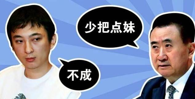 王思聪新女友遭曝光,网友:终于不是网红了!只是这长相超乎想象