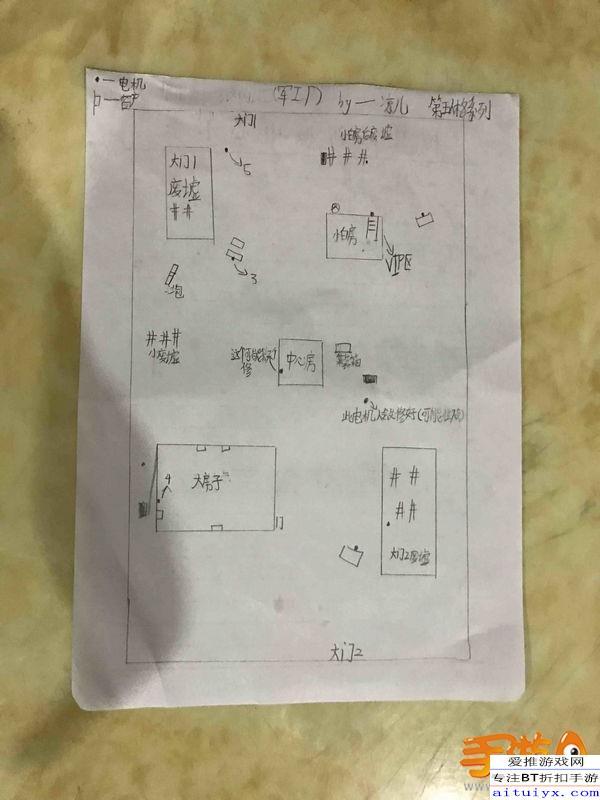 圣家族大教堂地图_圣心医院地图_圣家族大教堂 地图