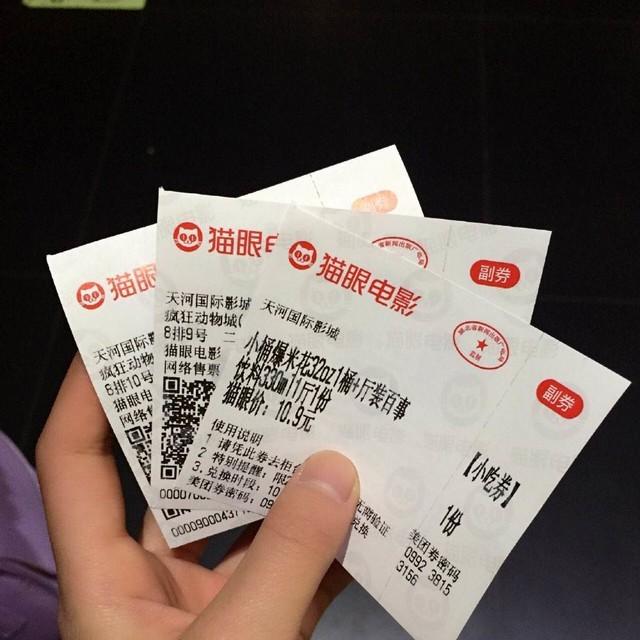 v宇宙500亿2017中国电影宇宙对决北美?漫威票房十大电影赶超图片