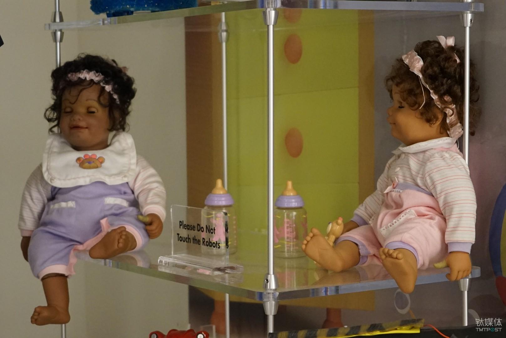 玩具娃娃机器人