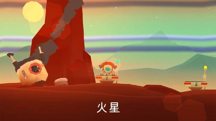 火星火山口中发现重要生命组成物质硼酸盐4