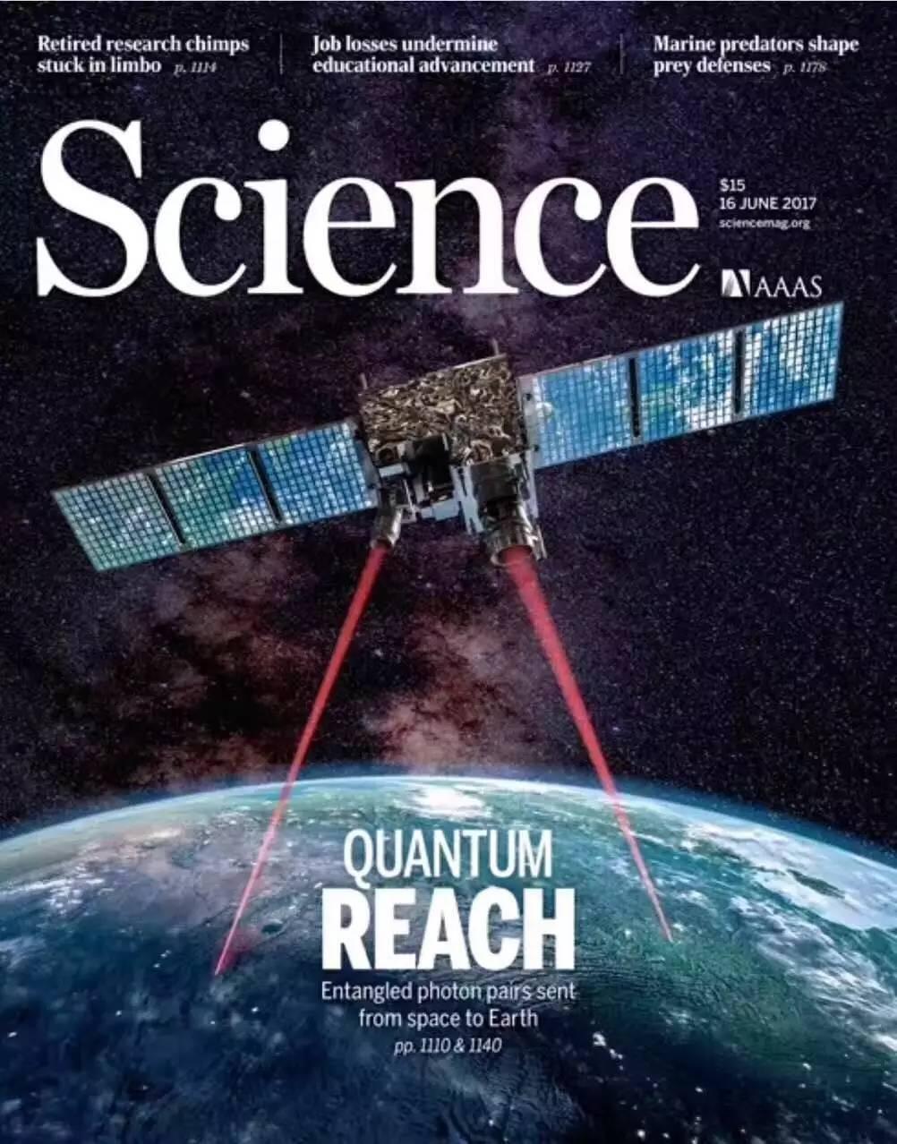中国又一位世界级科学家!或将成为穿越时空第一人!