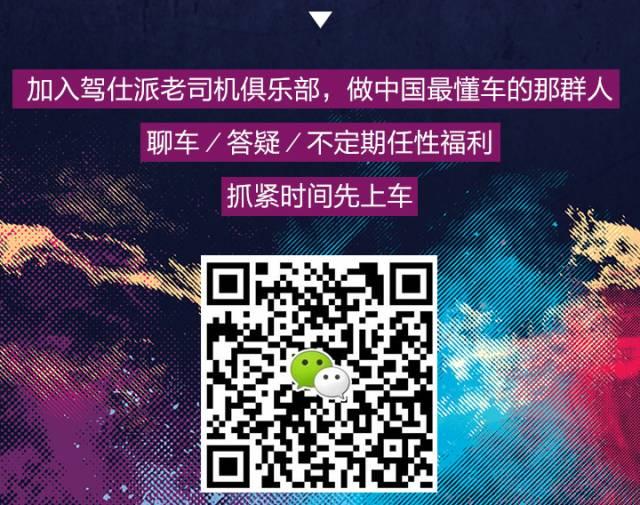 必威官网 24