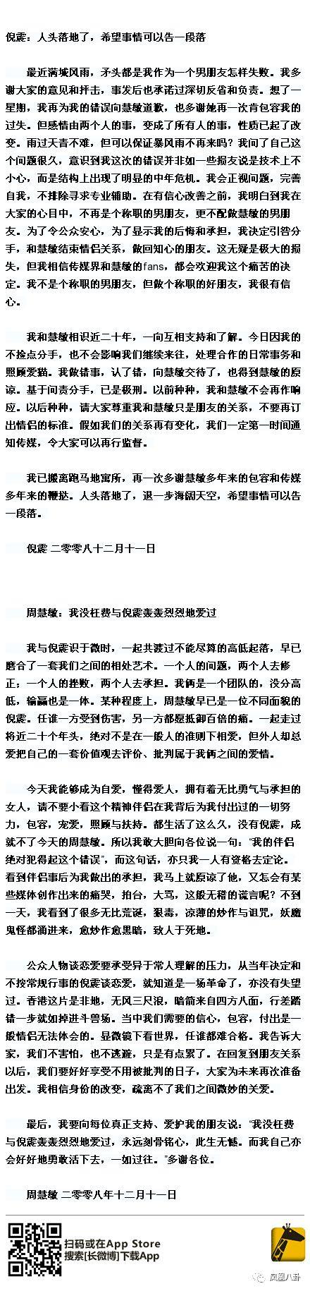 拜托林允娜扎们发分手声明都走心点,别老学隔壁韩国的那套!
