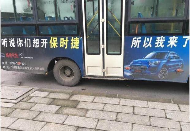 从抢车大打出手到无人问津,众泰SR9为啥销量一落千丈?