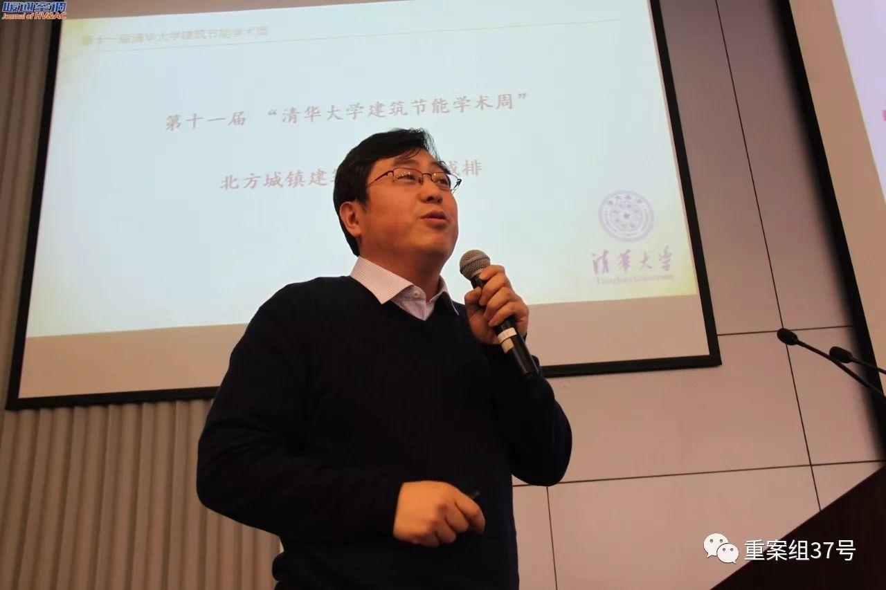 检方撤回清华大学教授涉贪污案起诉