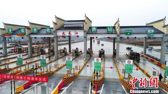 湘粤之间的省界收费站。 通讯员 朱桂花 摄