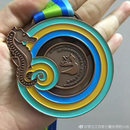 阳江海陵岛环岛国际马拉松