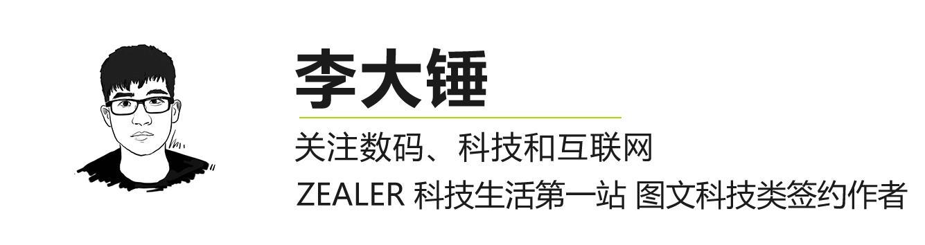 韩媒:在华业务出排名东部第3。