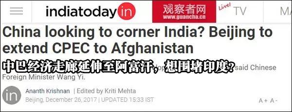 中国这个新举动,为何让印度很紧张?