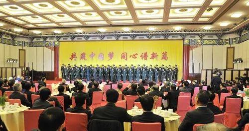 △2015年茶话会:共筑中国梦 同心谱新篇