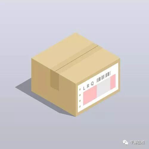 包裹盒子矢量图