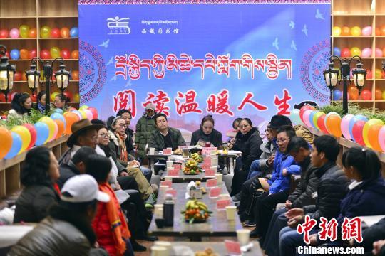 图为2017年西藏图书馆阅读达人活动现场。 周文元 摄