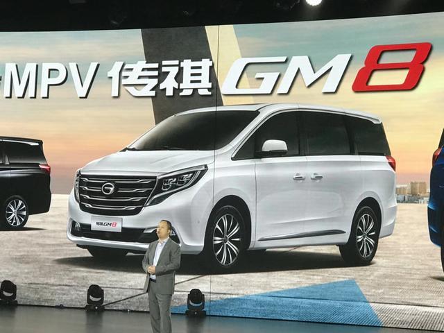 传祺GM8上市,售价17.68-25.98万,这个价格注定会被消费者抛弃?